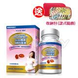 惠氏 S26 媽咪DHA藻油 60粒軟膠囊/瓶