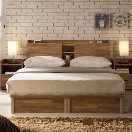 INDUSTRY 積層木抽屜床組