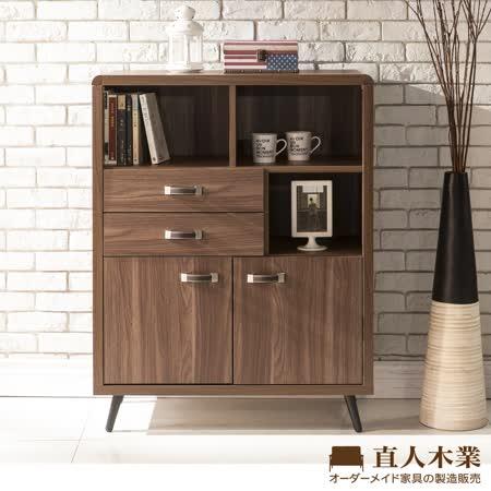 日本直人木業 輕工業風80CM置物櫃