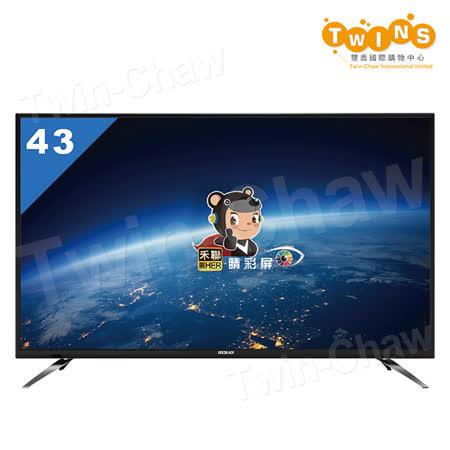 【禾聯HERAN】43吋4K 智慧聯網 LED液晶顯示器/電視+視訊盒(HD-43UDF28-MF3-F01) -friDay購物