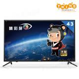 【禾聯HERAN】43吋LED液晶顯示器/電視+視訊盒(HC-43DA2+MA5-C10)