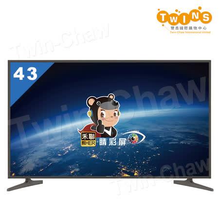 【禾聯HERAN】43吋 4K 聯網 LED液晶顯示器/電視+視訊盒(HD-434KC1+MI5-C01) -friDay購物