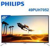 【限時促銷】PHILIPS飛利浦 49吋4K LED液晶顯示器+視訊盒 49PUH7052 送安裝