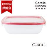 【美國康寧 CORELLE】純白輕采玻璃保鮮盒 長方形1000ml