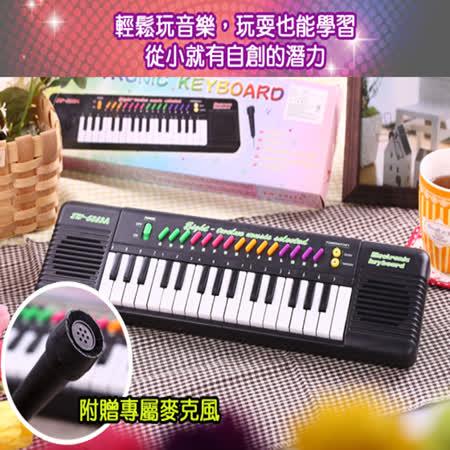 玩具電子學習琴+麥克風