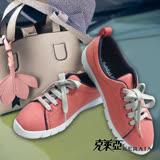 【克萊亞KERAIA】清新亮麗休閒鞋