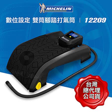 MICHELIN米其林 數位錶顯示型雙筒踏氣機 12209