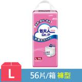 【包大人】 防漏安心復健褲 L號 (14片x4包) /箱