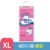 【包大人】 防漏安心復健褲 XL號 (12片x4包) /箱