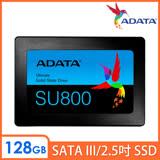 ADATA威剛 Ultimate SU800 128G SSD 2.5吋固態硬碟
