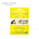 Cyber clean 黏土清潔膠 80g