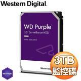 WD 威騰 Purple 3TB 3.5吋 5400轉 64M快取 SATA3紫標硬碟(WD30PURZ)