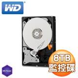 WD 威騰 Purple 8TB 3.5吋 5400轉 128M快取 SATA3紫標硬碟(WD80PURZ)