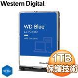 WD 威騰 Blue 1TB 2.5吋 128M SATA3 藍標硬碟(WD10SPZX)