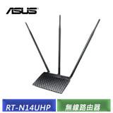 華碩 ASUS RT-N14UHP 三合一 無線分享器 無線路由器
