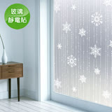 [Conalife]抵抗曝曬! PVC無膠靜電N次貼無殘留玻璃紙(1入)