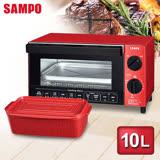 (限量福利品)SAMPO聲寶 10L多功能魔法烘焙烤箱 KZ-SA10
