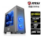 微星370平台 Ryzen 7 1800X 八核 {熊貓大俠} 16GB RAM/240GB SSD+4TB HDD/RX-580 獨顯電玩機