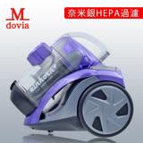 Mdovia 奈米銀HEPA過濾 寵物毛髮吸塵器
