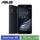 ASUS ZenFone AR ZS571KL (8G/128G) 實境擴增2K智慧型手機(黑)-【送手機專用皮套+玻璃保護貼】