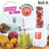 Kolin歌林隨鮮杯果汁機(雙杯組) JE-LNP14