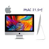 APPLE 蘋果iMac 21.5吋 2.3雙核心/8GB/1TB/MMQA2TA/A
