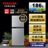 TOSHIBA 東芝186公升變頻電冰箱 典雅銀 GR-M25TBZ(S)