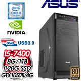 華碩 PLAYER【哈耳庇厄】Intel i5-7400 GTX 1050TI O4G 獨顯高效能電腦