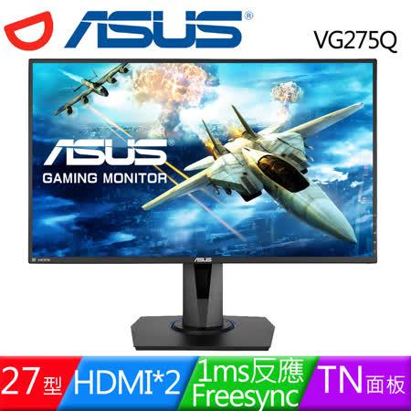 ASUS VG275Q 27型瀘藍光不閃屏可旋轉電競液晶螢幕