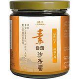 菇王 素香菇沙茶醬 (12瓶/箱)