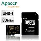 活動-Apacer宇瞻 128GB MicroSDXC UHS-I Class10 記憶卡(R80 W20 MB/s)