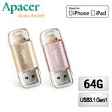 活動--Apacer宇瞻 AH190 64GB Lightning/USB 3.1雙介面OTG高速隨身碟