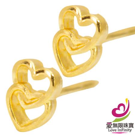 愛無限珠寶金坊  倆心相印黃金耳環-0.37錢