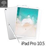 Metal-Slim iPad Pro 10.5 0.33mm 鋼化玻璃 螢幕保護貼