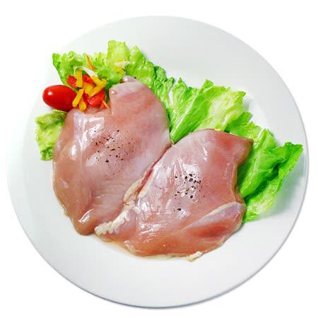 那魯灣<br>去骨雞胸肉真空包60片