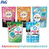 P&G 寶僑 雙倍洗衣凝膠球(補充包) 18顆入
