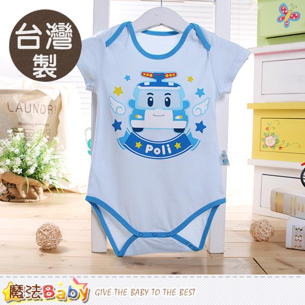 魔法Baby 包屁衣 台灣製POLI安寶正版精梳純棉嬰兒連身衣 k50529