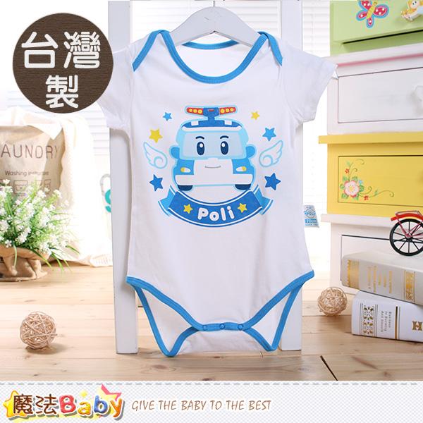 魔法Baby 包屁衣 台灣製POLI安寶正版精梳純棉嬰兒連身衣 k50530