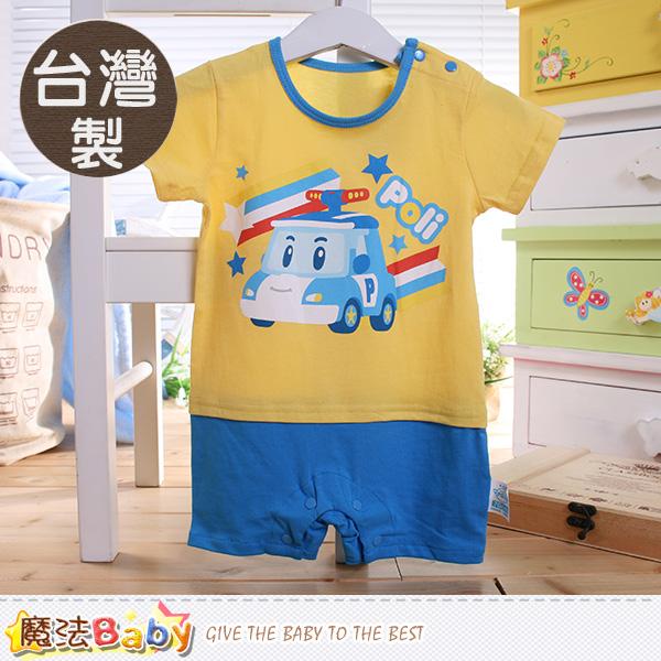 魔法Baby 包屁衣 台灣製POLI安寶正版精梳純棉嬰兒連身衣 k50542