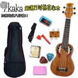 ★Kaka★KUS-008 21吋小圓背烏克麗麗(相思木套裝組)~限量九好禮+調音器