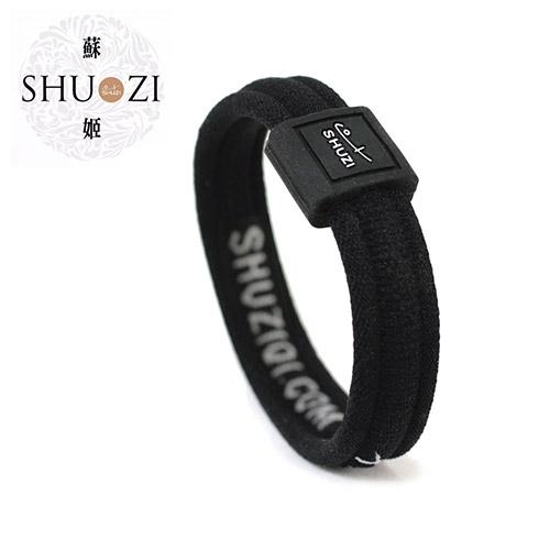 SHUZI™ 舒適手環 黑 - 美國製造  CB-R01