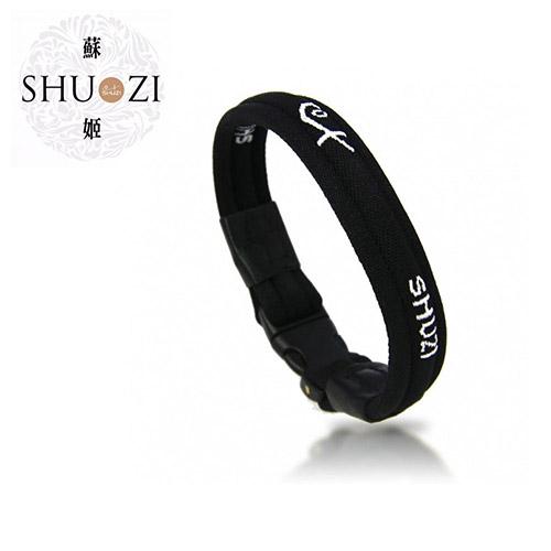 SHUZI™ 運動手環 - 美國製造  SB-R01