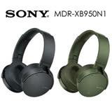 SONY MDR-XB950N1 無線降噪重低音耳罩式藍牙耳機