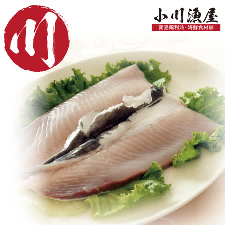台南 虱目魚肚150gX10片