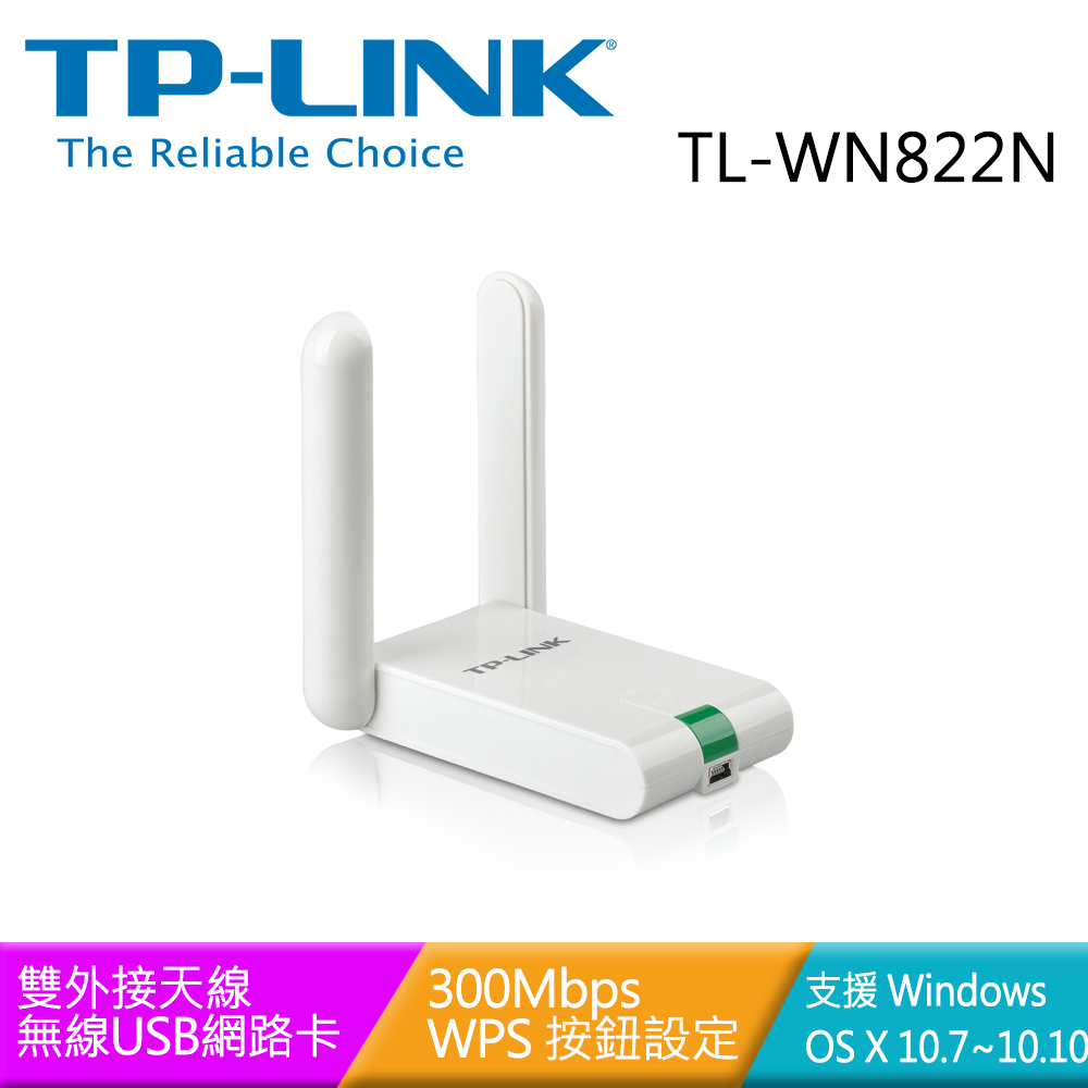 TP~LINK TL~WN822N US 300Mbps 高增益無線 USB 卡 版本:5