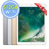 Apple iPad Pro 12.9吋 Wi-Fi 512GB 平板電腦