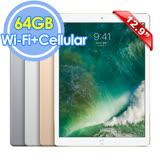 Apple iPad Pro 12.9吋 Wi-Fi+Cellular 64GB 平板電腦