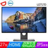 DELL 戴爾 UltraSharp U2717D 27型IPS面板2K薄邊框液晶螢幕[原廠三年保固]