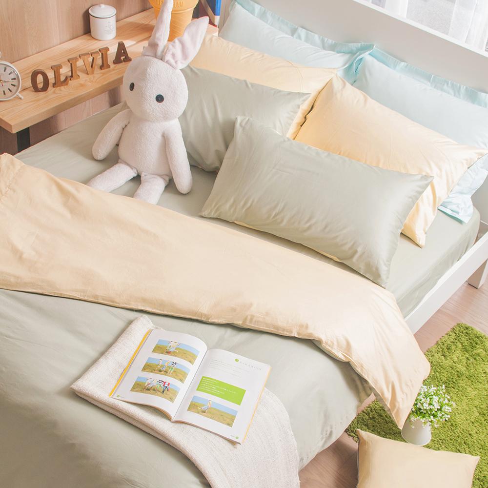 OLIVIA 《 BEST3 果綠x 鵝黃  》 特大雙人兩用被套床包四件組 雙色系 素色雙色簡約