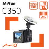 Mio MiVue™ C350 SONY 感光 GPS行車記錄器《送16G+三孔(有責任險)+吸盤救星》